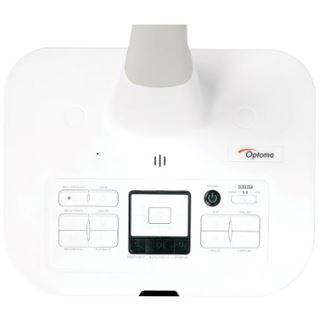 Optoma Präsentationskamera DC450