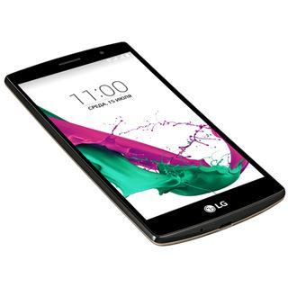 LG Electronics G4s H735 1,5 GB silber