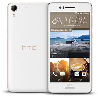 HTC Desire 728G Dual Sim rosegold/weiss