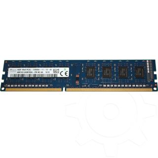 4GB Hynix HMT451U6BFR8A-PB DDR3-1600 DIMM CL11 Single
