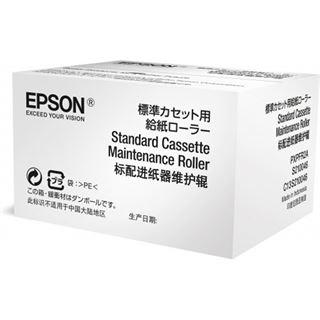 Epson Series Standart Cassette